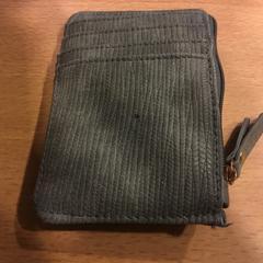 Grijze portemonnee op naam van Alilouch, as reported by Gemeente Amsterdam using iLost