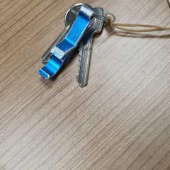 Sleutels, zoals gemeld door Connexxion Haarlem AML met iLost