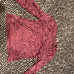 kanten shirt, zoals gemeld door Van der Valk Hotel Utrecht met iLost