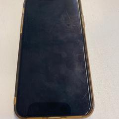 Iphone, som rapportert av GVB ved bruk av iLost