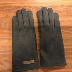 Handschoenen, as reported by Qbuzz / U-OV using iLost