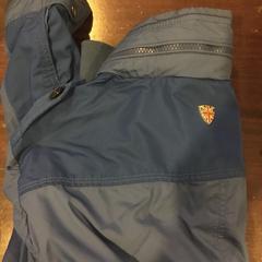 Blauwe jas, gemeldet von Van der Valk Hotel De Gouden Leeuw über iLost