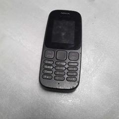 Telefoon Nokia, rapporterat av Arriva Friesland / Groningen med iLost