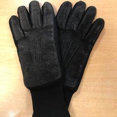 Handschoenen, as reported by Pathé Buitenhof using iLost