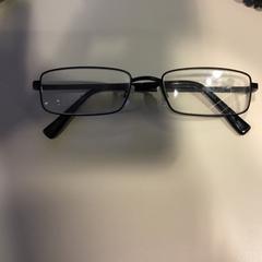 Leesbril, zoals gemeld door Reinier de Graaf, De Gravin met iLost