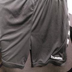 Korte sportbroek, zoals gemeld door Van der Valk Hotel Tiel met iLost
