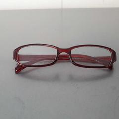 Leesbril rood +2, zoals gemeld door EBS Spijkenisse met iLost