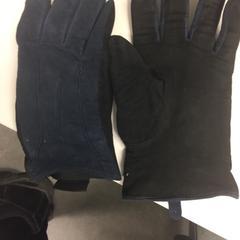 Handschoenen, a été signalé par Vrije Universiteit Amsterdam utilisant iLost