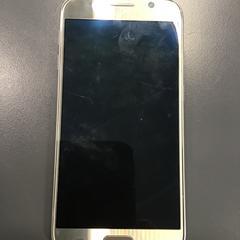 Samsung telefoon, zoals gemeld door Gemeente Arnhem met iLost