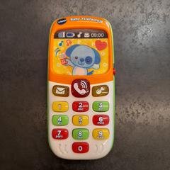 Speelgoed Baby Telefoon, as reported by Rotterdam The Hague Airport using iLost