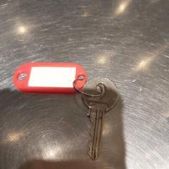Key, conforme relatado por MEININGER Hotel Bruxelles Gare du Midi usando o iLost