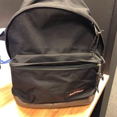 Eastpak rugtas, as reported by Qbuzz / U-OV using iLost