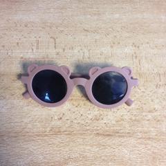 Zonnebril, gemeldet von Dolfinarium über iLost