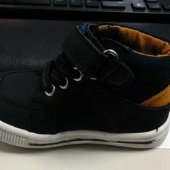 Schoen, zoals gemeld door Madurodam met iLost