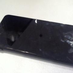 Telefoon, som rapportert av Walibi Holland ved bruk av iLost