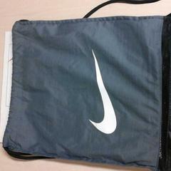 Nike rugtasje met tekenspullen, as reported by Connexxion Zeeland using iLost