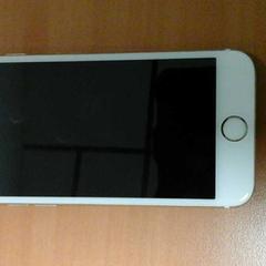 iPhone Wit met goudkleurige achterkant., zoals gemeld door Connexxion Hoekse Waard/Goeree Overflakkee met iLost