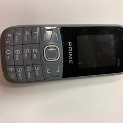 Telefoon Prime, as reported by Gemeente Hilversum using iLost
