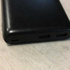 Powerbank, as reported by Connexxion Valleilijn using iLost