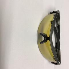 Bril, zoals gemeld door HvA Leeuwenburg met iLost
