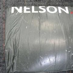 Nelson plasticzak, zoals gemeld door Connexxion Amstelland-Meerlanden Schiphol Noord met iLost