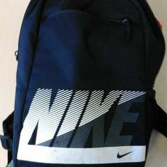 Zwarte Nike rugtas R. Duinhouwer, as reported by Connexxion Zeeland using iLost
