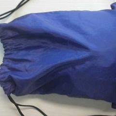 Paarse nylon rugzakje met calvijn gymspullen, as reported by Connexxion Zeeland using iLost