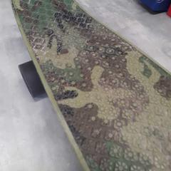 Skatebord, as reported by Arriva Friesland / Groningen using iLost