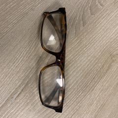 Leesbril, zoals gemeld door Van der Valk Hotel Heerlen met iLost