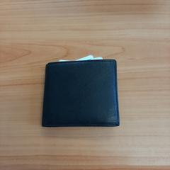 zwarte heren portemonnee Silo Jurel, zoals gemeld door Connexxion Overijssel/Flevoland-IJsselmond met iLost