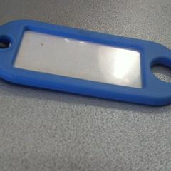 sleutels がiLostで Walibi Holland によって報告されました