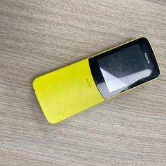 Nokia telefoon, zoals gemeld door Connexxion Amstelland-Meerlanden Schiphol Noord met iLost