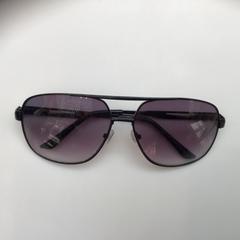 Zonnebril sunglasses, come riportato da Rijksmuseum utilizzando iLost